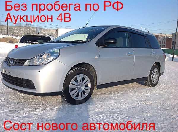 Nissan Wingroad, 2015 год, 635 000 руб.