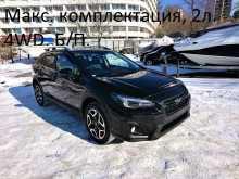 Владивосток XV 2017