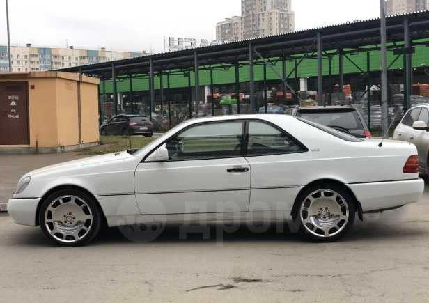 Mercedes-Benz S-Class, 1994 год, 1 800 000 руб.