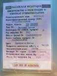 УАЗ Патриот, 2012 год, 359 000 руб.