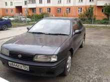 Новосибирск Primera 1993