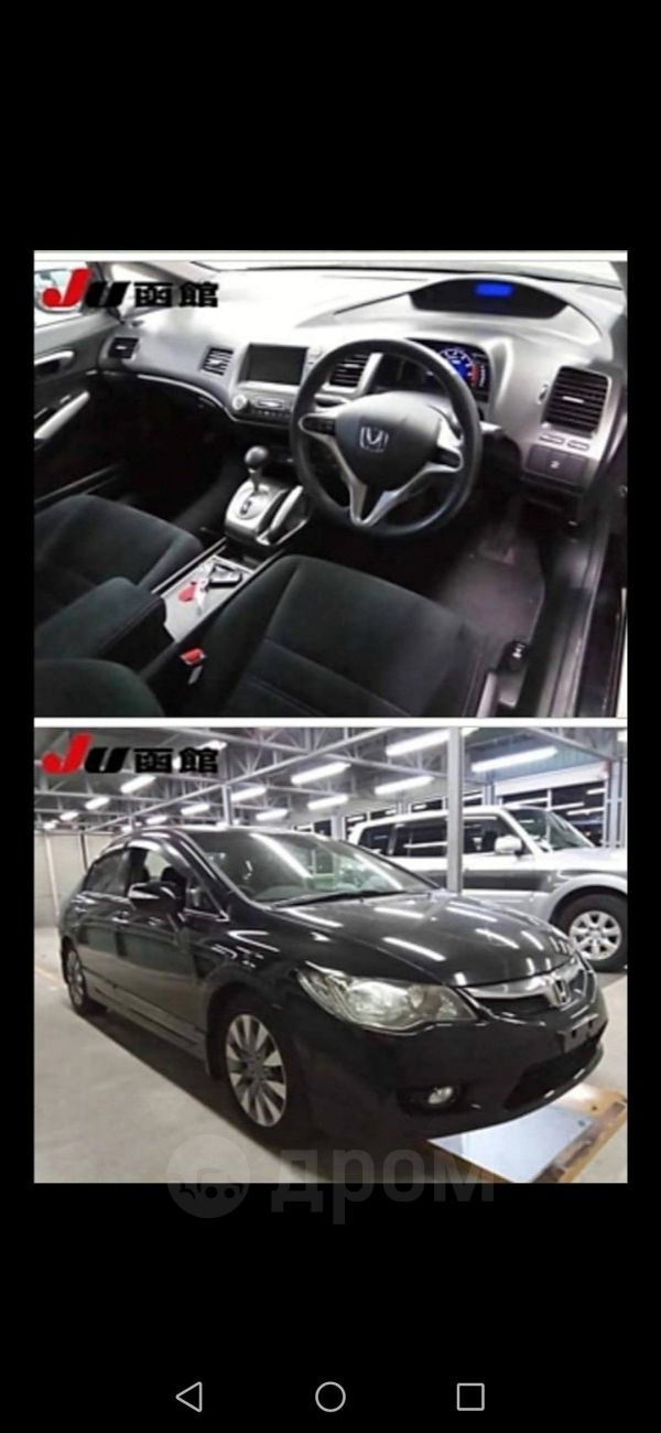Honda Civic, 2008 год, 597 000 руб.