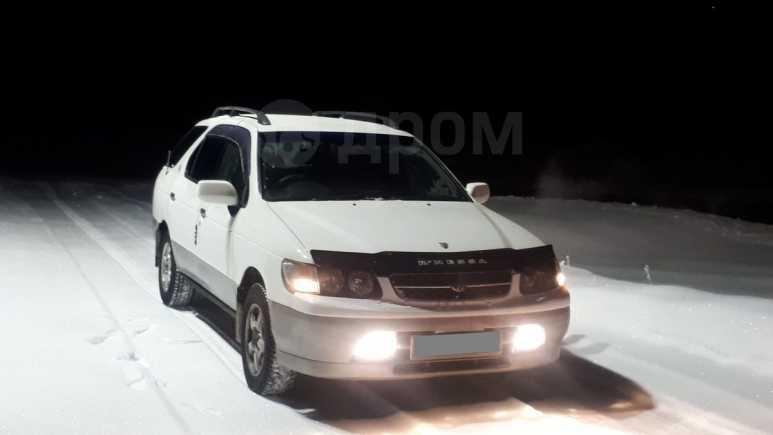 Nissan R'nessa, 1997 год, 195 000 руб.