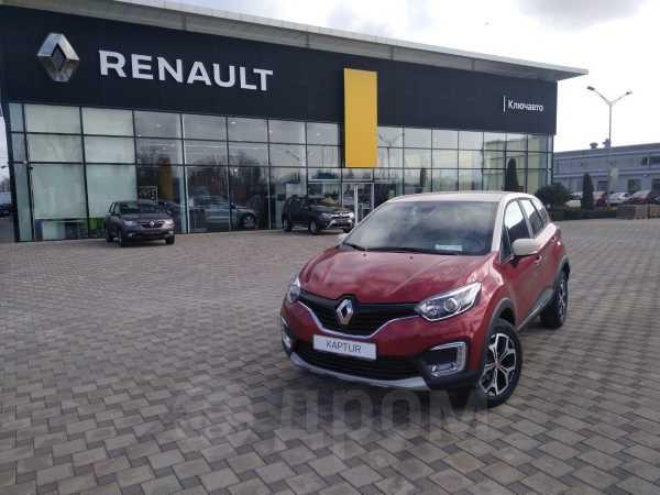 Renault Kaptur, 2019 год, 820 000 руб.