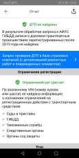 Лада 2112, 2006 год, 155 000 руб.