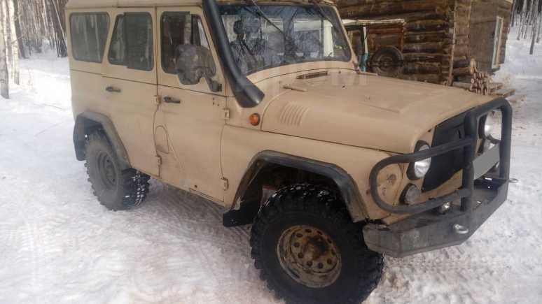 УАЗ 3151, 1995 год, 190 000 руб.