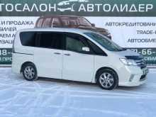Красноярск Serena 2011