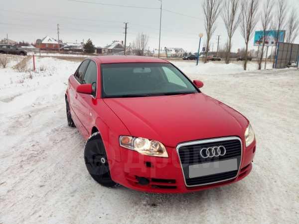 Audi A4, 2006 год, 315 000 руб.