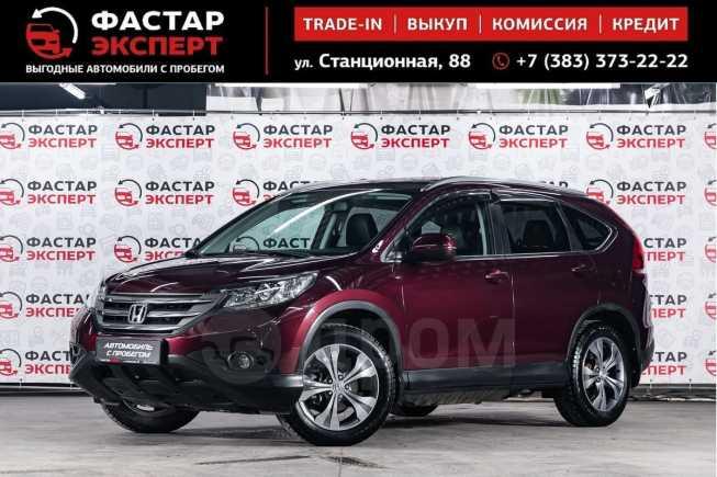 Honda CR-V, 2014 год, 1 359 000 руб.