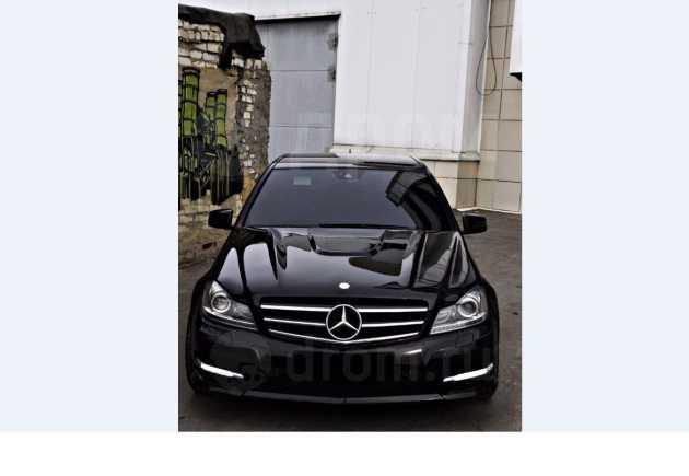 Mercedes-Benz C-Class, 2011 год, 799 999 руб.