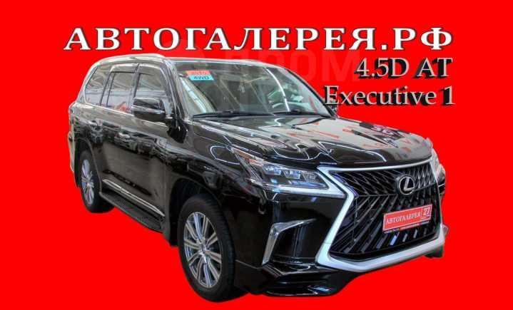 Lexus LX450d, 2015 год, 4 248 000 руб.