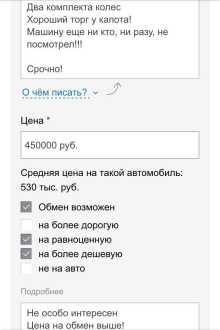 Барнаул X60 2015