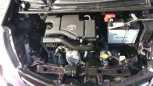 Toyota Vitz, 2014 год, 499 000 руб.