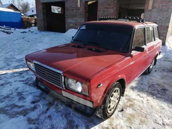 Лада 2104, 1990 год, 110 000 руб.