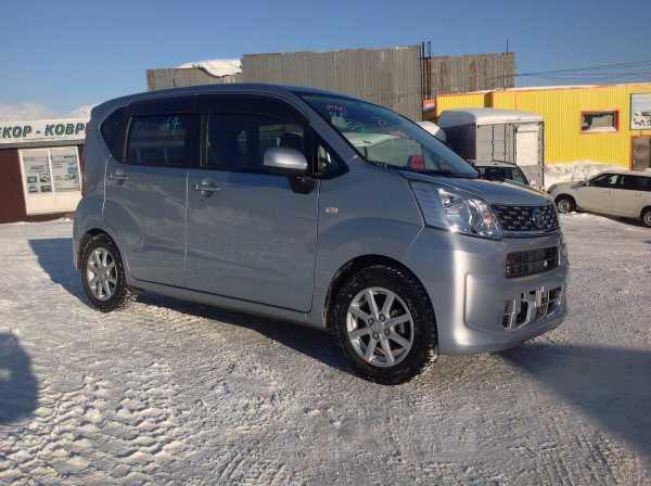 Daihatsu Move, 2015 год, 465 000 руб.