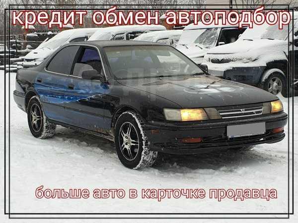 Toyota Vista, 1992 год, 147 001 руб.