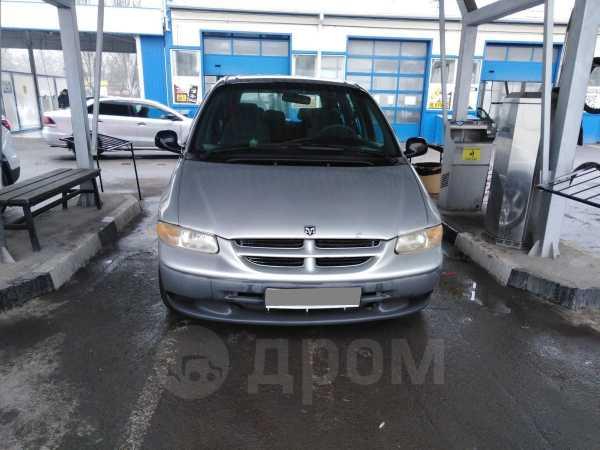 Dodge Caravan, 2000 год, 310 000 руб.