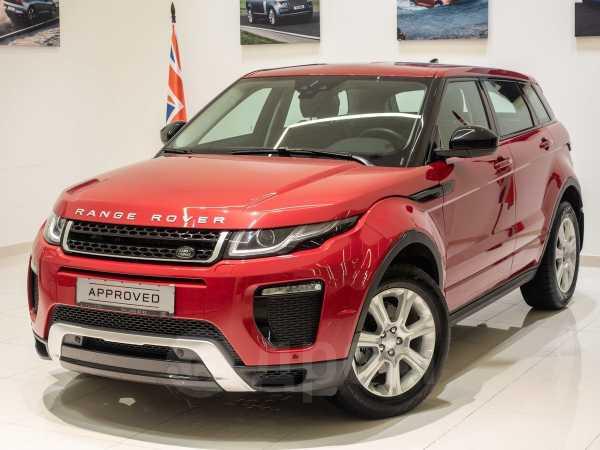 Land Rover Range Rover Evoque, 2018 год, 2 612 000 руб.