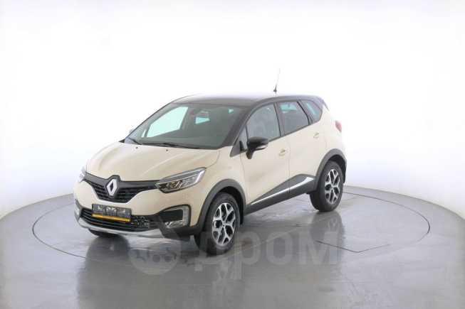 Renault Kaptur, 2020 год, 1 386 000 руб.