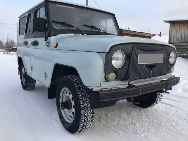 УАЗ Хантер, 2006 год, 220 000 руб.