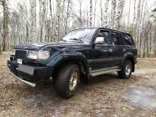 Саров Land Cruiser 1992