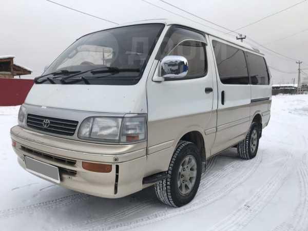Toyota Hiace, 1994 год, 429 000 руб.