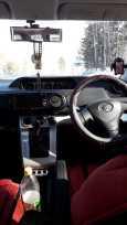 Toyota Corolla Rumion, 2008 год, 540 000 руб.