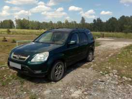 Барнаул CR-V 2003