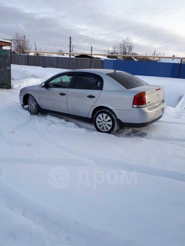 Opel Vectra, 2004 год, 250 000 руб.