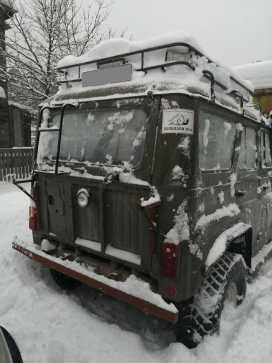 Томск 3151 2002