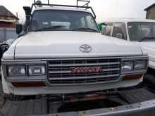 Краснодар Land Cruiser 1984