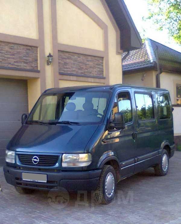 Opel Movano, 2001 год, 480 000 руб.