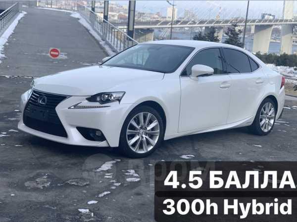 Lexus IS300h, 2015 год, 1 680 000 руб.
