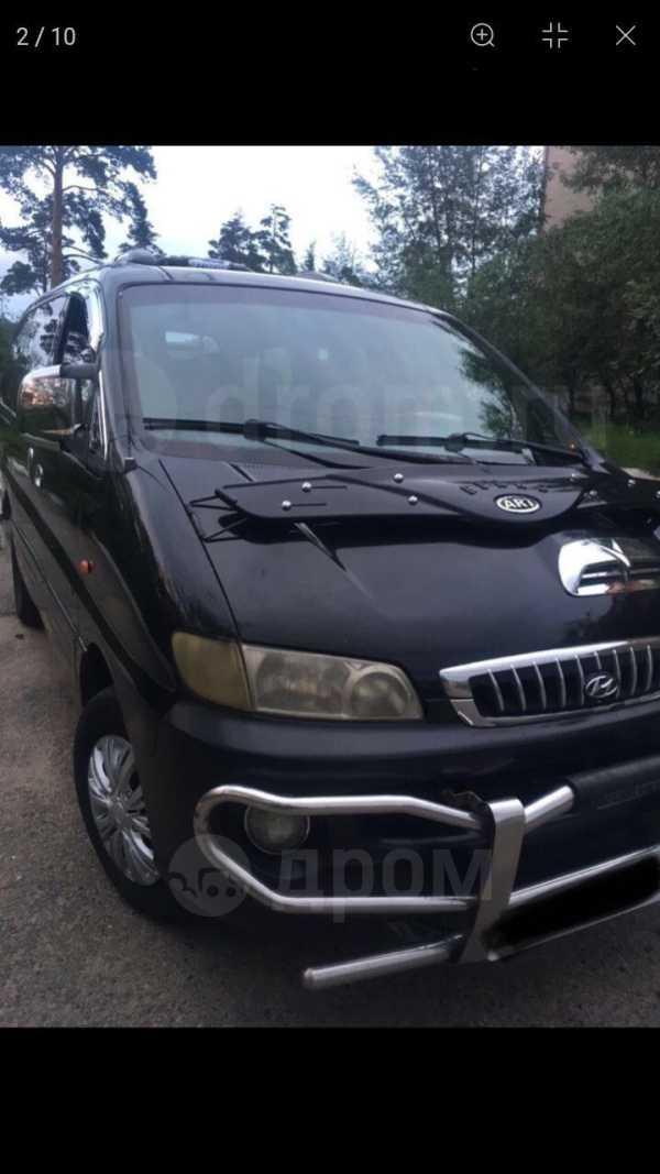 Hyundai Starex, 2003 год, 200 000 руб.