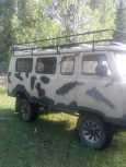 УАЗ Буханка, 1995 год, 200 000 руб.