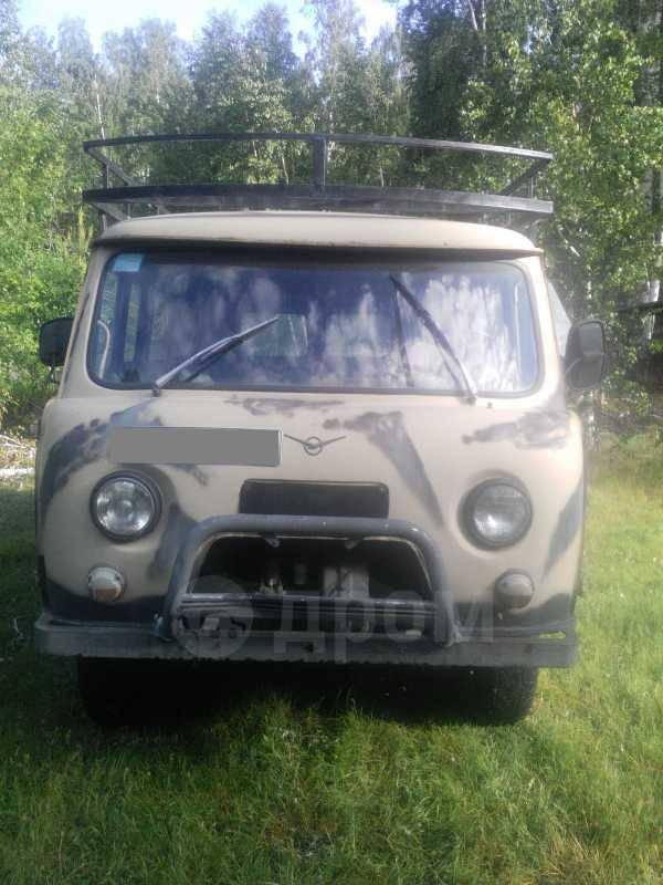 УАЗ Буханка, 1995 год, 250 000 руб.