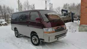 Озёрск Hiace 1992