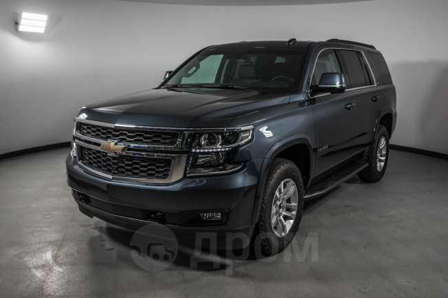 Chevrolet Tahoe, 2019 год, 3 845 000 руб.