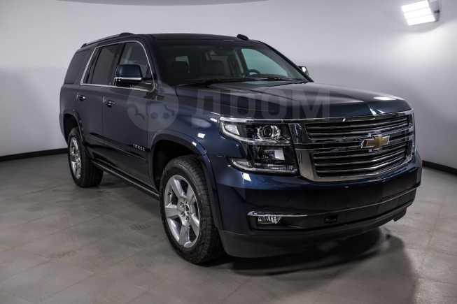 Chevrolet Tahoe, 2019 год, 4 405 000 руб.