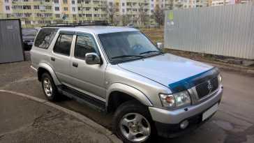 Краснодар Safe 2008