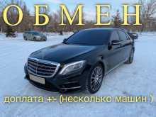 Новосибирск S-Class 2014
