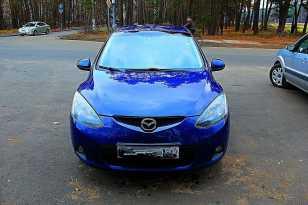 Протвино Mazda2 2008
