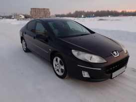 Пермь 407 2005