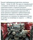 Toyota Crown, 1988 год, 135 000 руб.