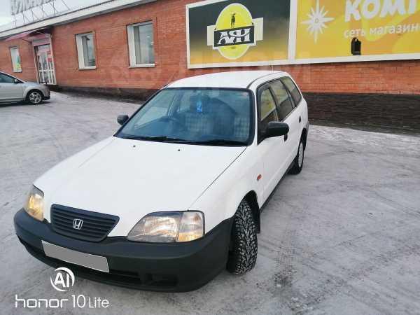 Honda Partner, 2001 год, 220 000 руб.