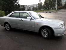 Новосибирск Gloria 1999