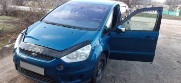 Армянск S-MAX 2006