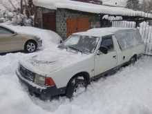 Горно-Алтайск 2335 1994