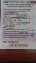 Honda Life Dunk, 2002 год, 130 000 руб.