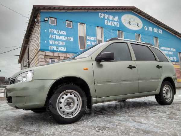 Лада Калина, 2008 год, 199 000 руб.